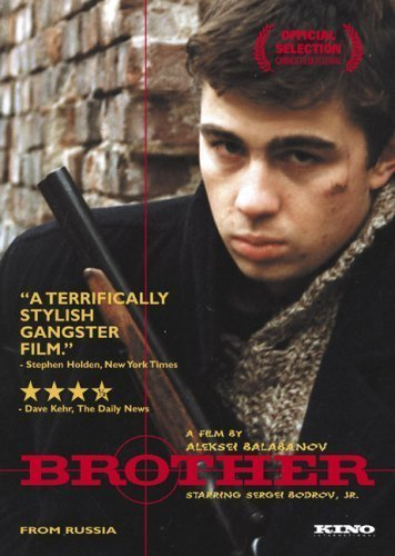 Brother (Brat) Poster