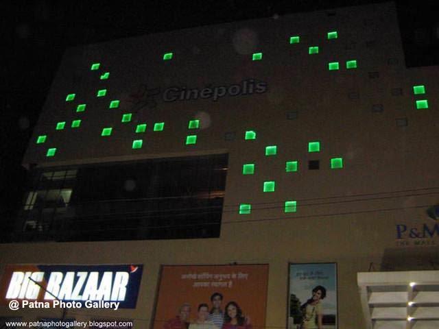 Cinepolis @ P &  M Mall