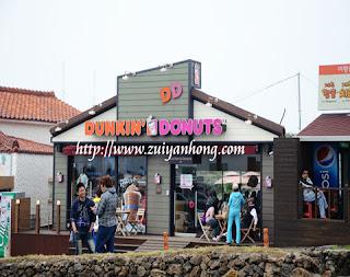 Dunkin's Donuts