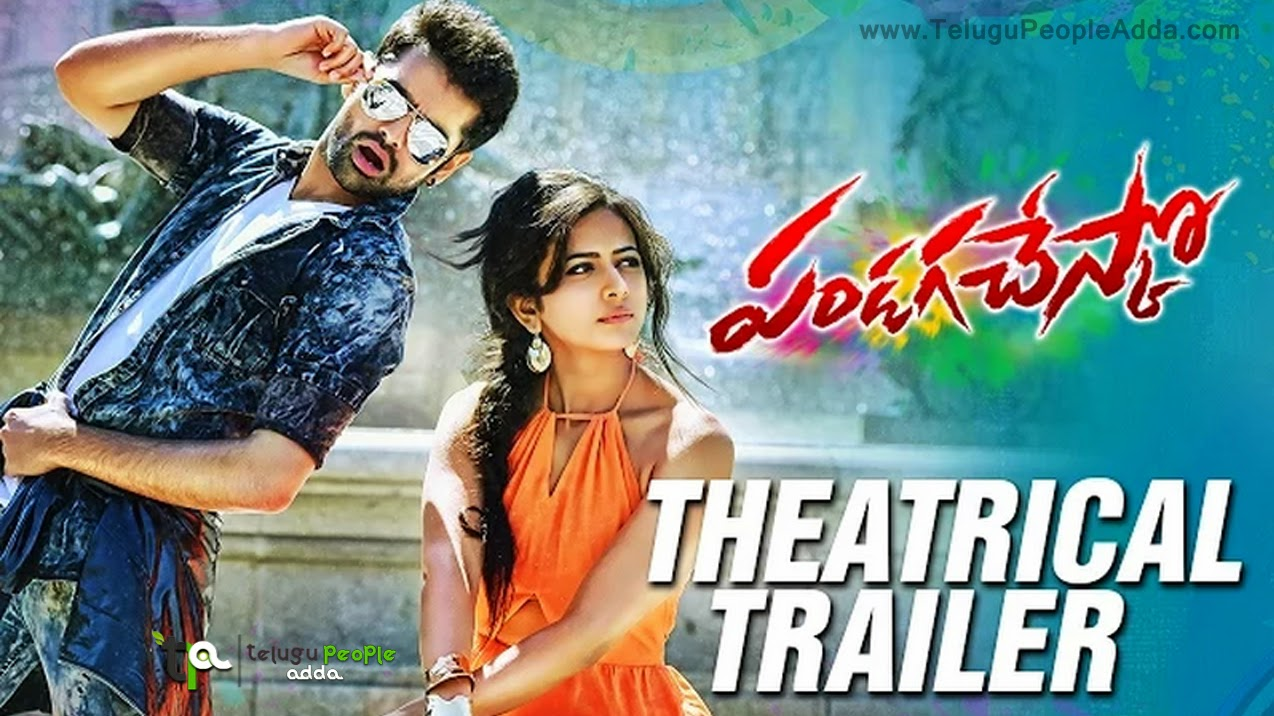 Pandaga Chesko Movie Theatrical Trailer