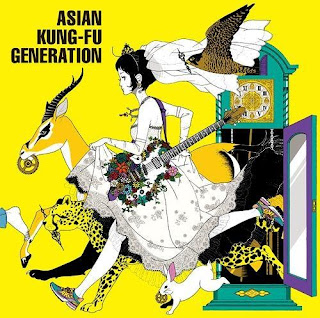 Asian Kung-Fu Generation - Ima wo Ikite (今を生きて)