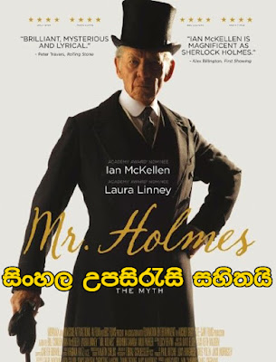 Mr. Holmes 2015 Full movie with sinhala subtitle