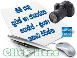Contact Gossip - Lanka News Editor