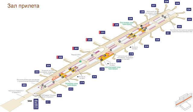 аэропорт дубаи схема зал