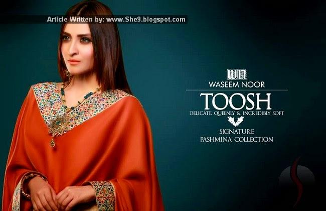 Waseem Noor's Toosh Signature Pashmina