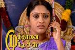 munthaanai mudichu Munthanai Mudichu 15 02 2013 | Sun Tv Serial | Munthanai Mudichu 15.02.2013 | Munthanai Mudichu 15/02/2013 | Munthanai Mudichu | Tamil Serial | Mundhanai Mudichu