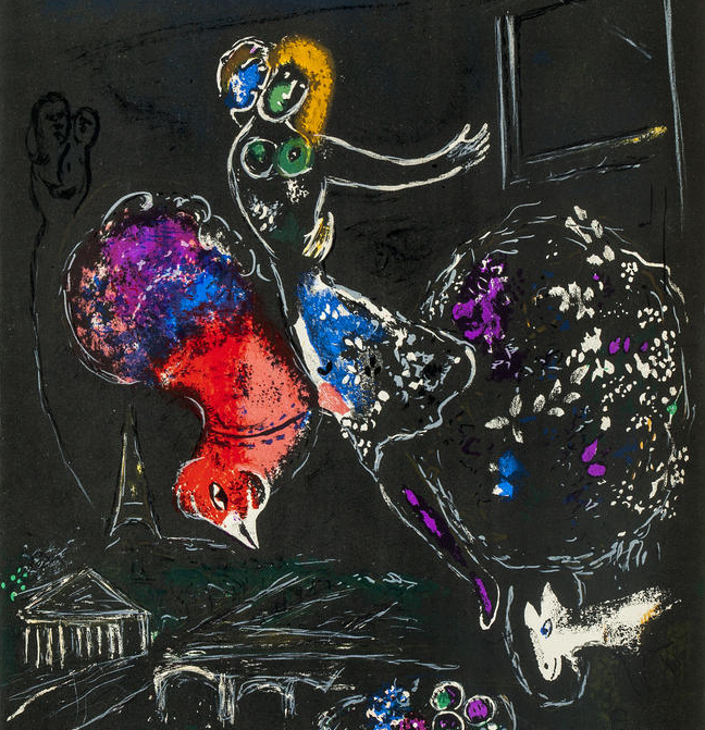 Art collector chagall marc derri re le miroir paris for Derriere le miroir