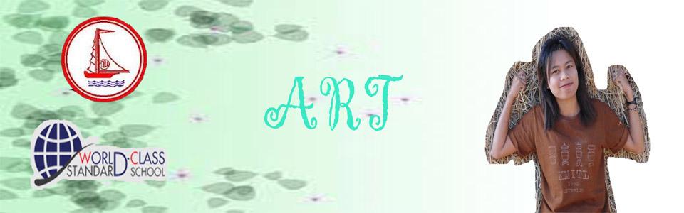 ศิลปะ