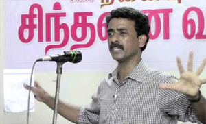 Dravidama? Tamil Desiyama? V Madhimaran Speech