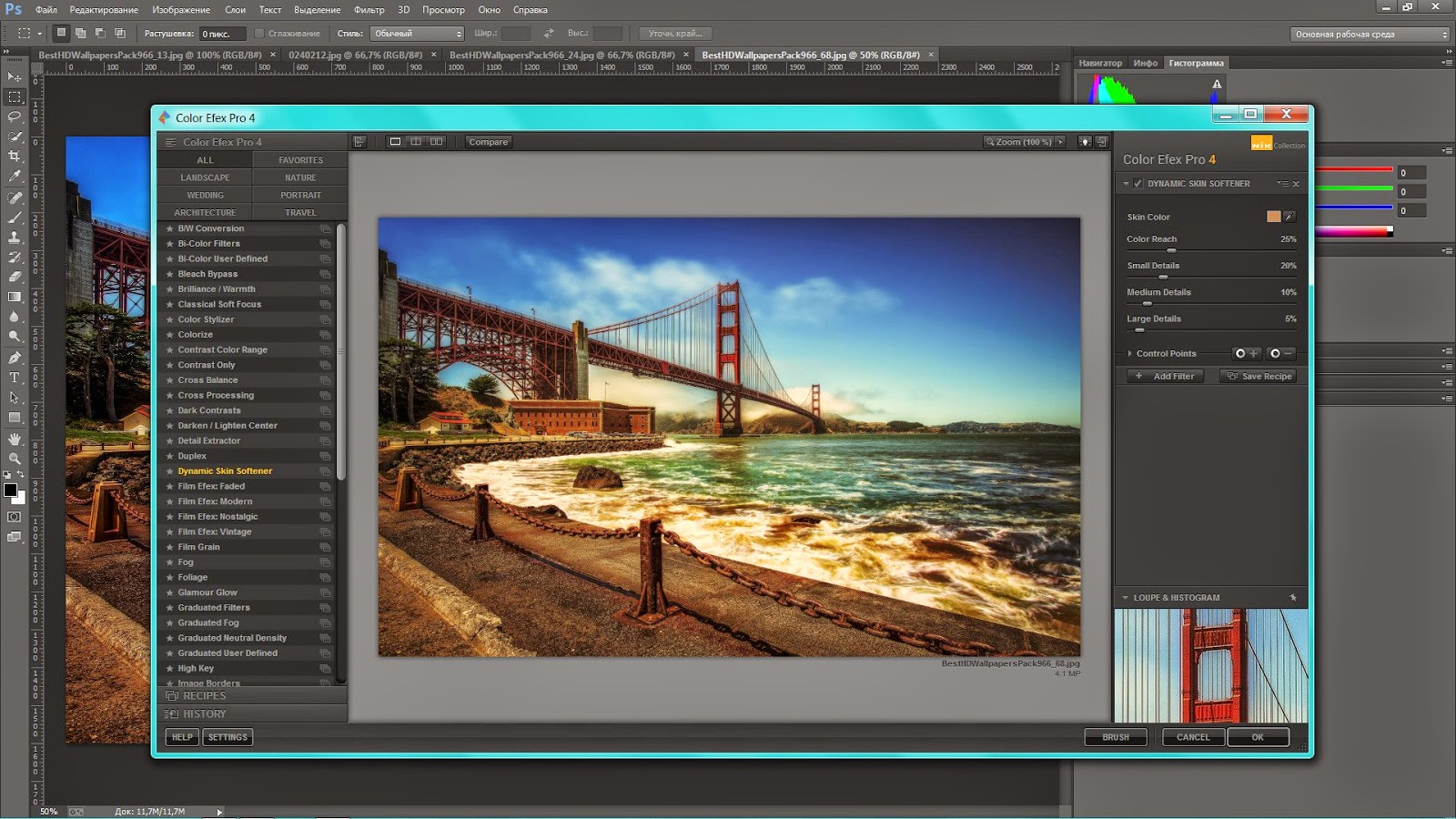 photoshop cc 2015  with crack full version