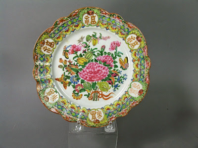 Famille Rose Chinese Export Porcelain Plate