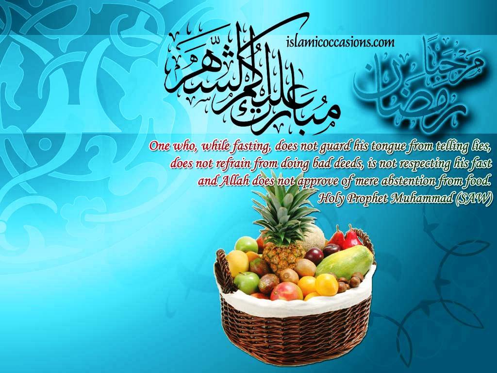 http://4.bp.blogspot.com/-6TgnpiF0KBE/Tja8esS3u4I/AAAAAAAAA1o/B4gW7GbHRFo/s1600/Ramadan-Mubarak-Wallpaper6.jpg