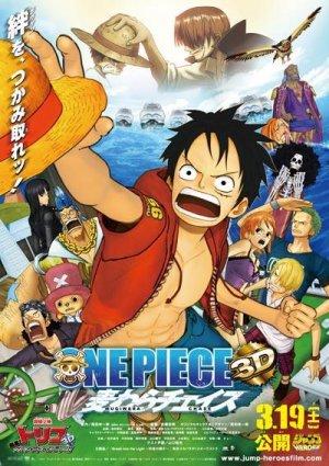 Ver online descargar One Piece pelicula 11 sub esp