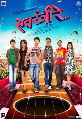 Satrangi Re 2012 Marathi Movie Watch Online