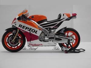 Repsol Honda Marc Marquez 1:12 second