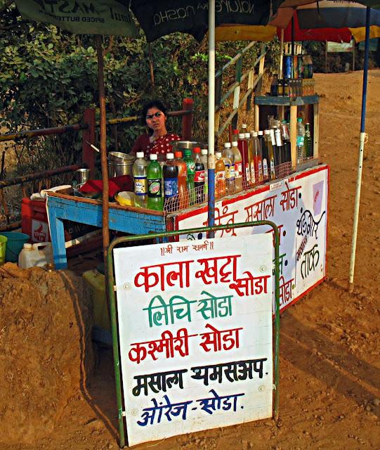 Popular drinks with masala