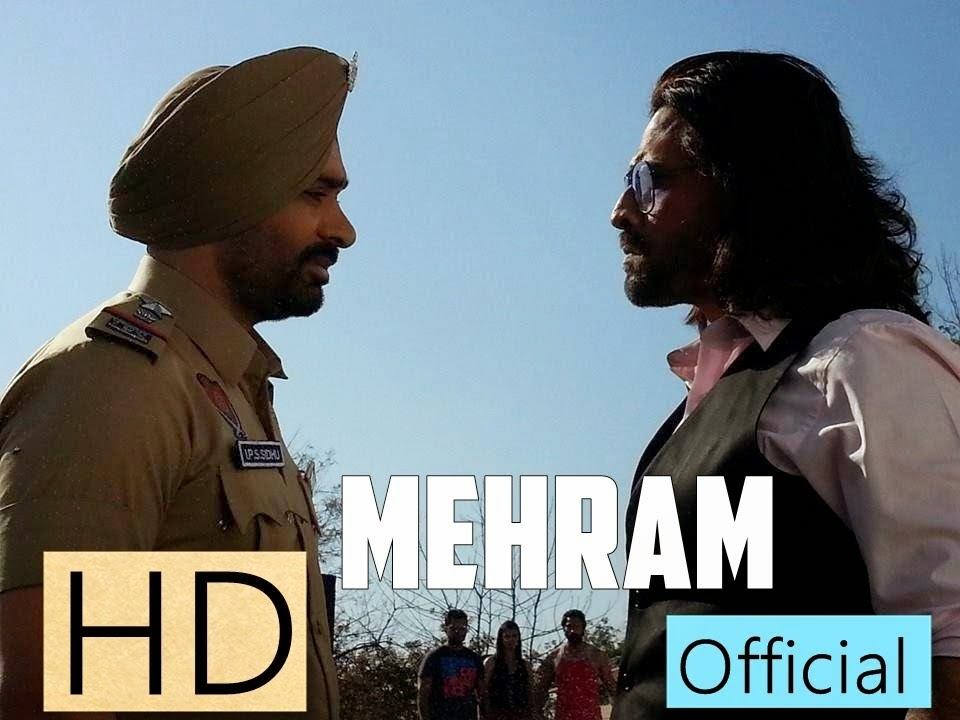 Jaan Mere Mehrama Lyrics - Babbu Maan Baaz Movie Song