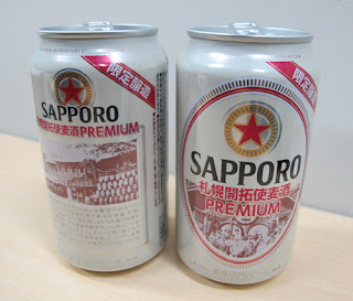 Sapporo Kaitakushi Beer Premium