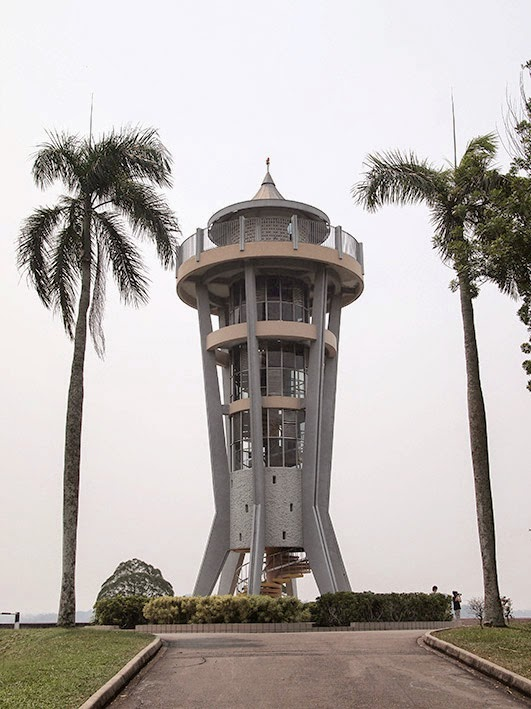 Seletar Reservoir Park lookout tower