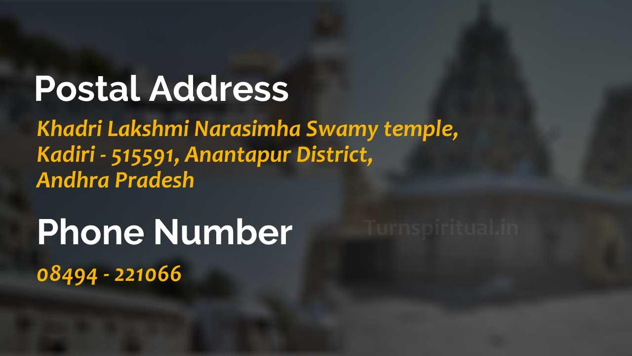 Kadiri Lakshmi Narasimha Swamy temple postal address,phone number, contact details - Turnspiritual