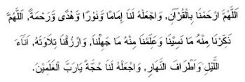 Al-Quran keCINTAAN kita bersama