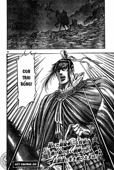 Chú Bé Rồng - Ryuuroden chap 215 - Trang 21