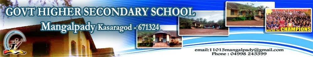 Govt Higher Secondary School Mangalpady