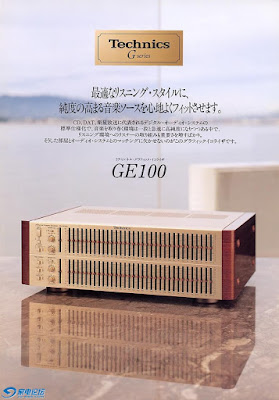 technics g series