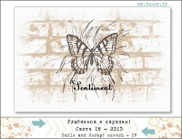 http://smile-and-scrap.blogspot.com/2013/12/16sketch-16.html