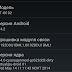 CyanogenMod11 (Android 4.4.2) for Galaxy S4 mini Duos (GT-I9192)