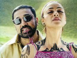 Watch Pammal K Sambhadham (2002) Tamil Movie Online