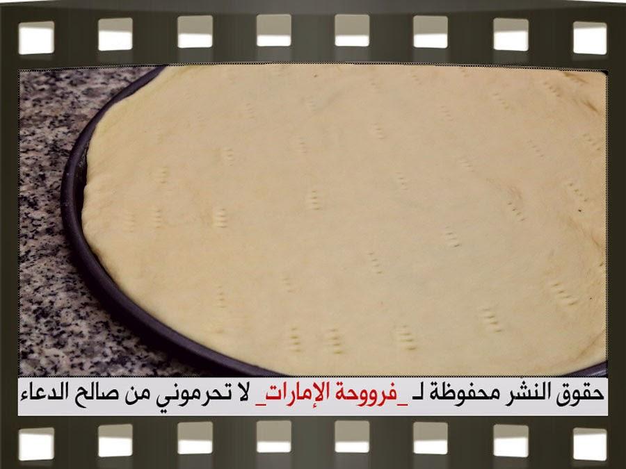 بيتزا مشكله سهلة بيتزا باللحم وبيتزا بالخضار وبيتزا بالجبن 19.jpg