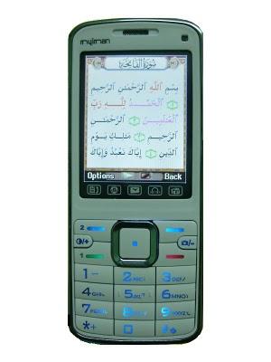 myiman smartphone i6577 produk baru handphone murah harga terkini