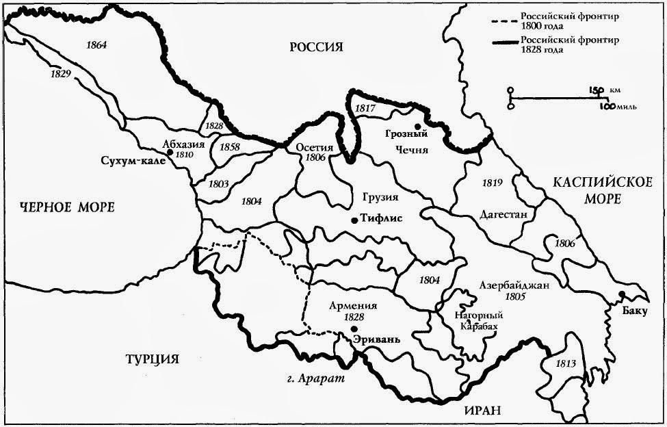 Русская экспансия на Кавказе