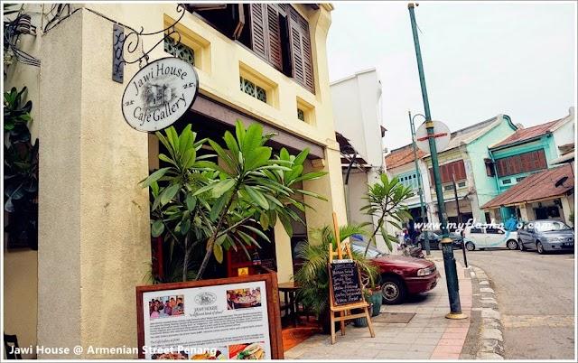 槟城美食 | Jawi House 爪夷美食 @ Armenian Street