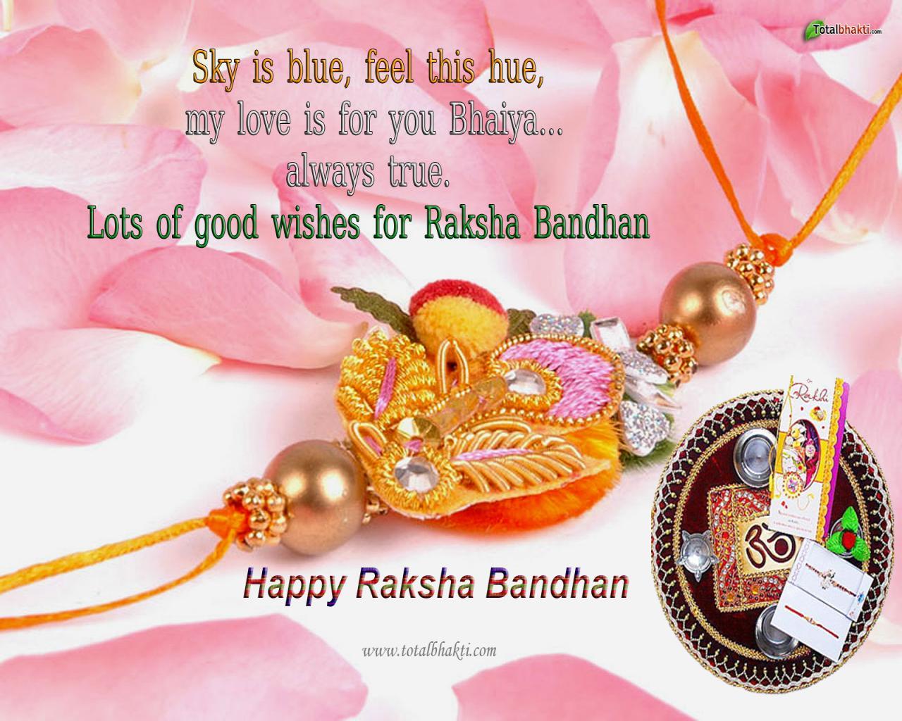 Calendar Raksha Bandhan : Wallpaper world raksha bandhan