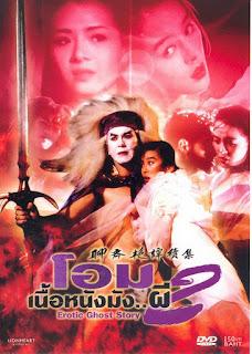 Erotic Ghost Story 2 (1991) – โอมเนื้อหนังมังผี 2 [พากย์ไทย]