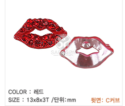 Red lips nail deco parts