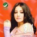 Laila Ghofran-Aktar Men Aye Wa9t