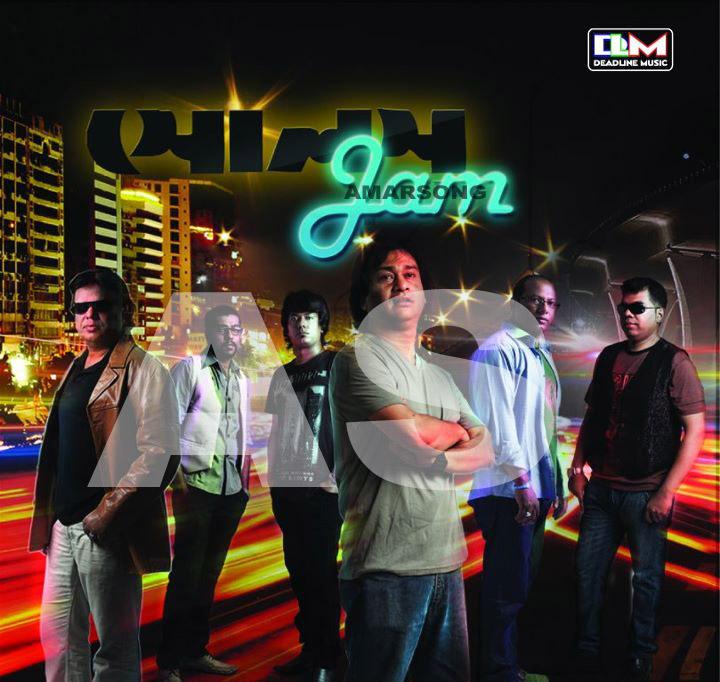 Jam 2011 By Souls Mp3 128Kbps Download
