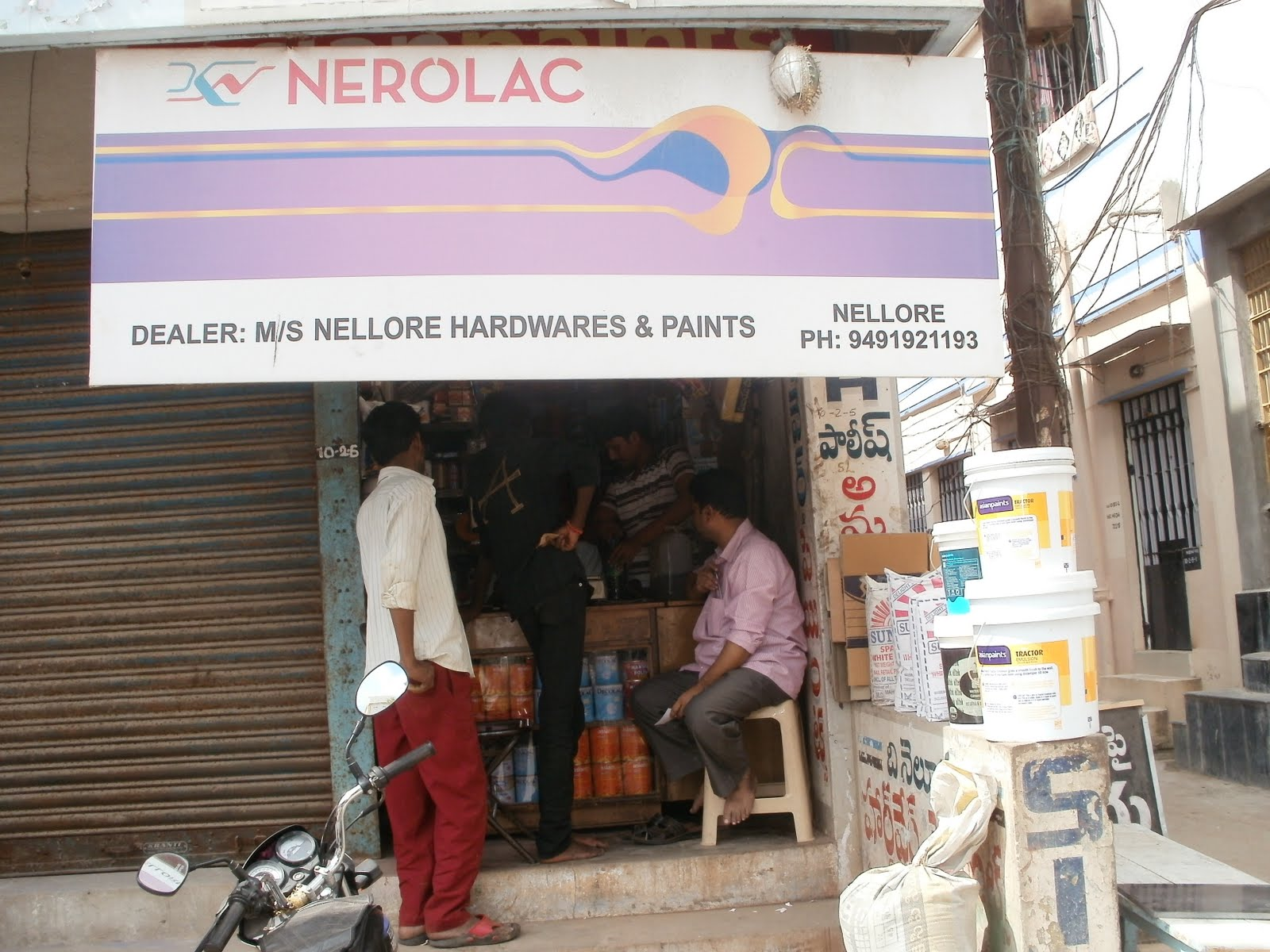 Nellore Information Directory: hardware & paints shops in nellore