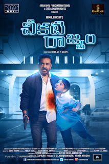 KHAKEE: The Real Police (Thoongavanam) (2018) Hindi Dubbed HDRip | 720p | 480p