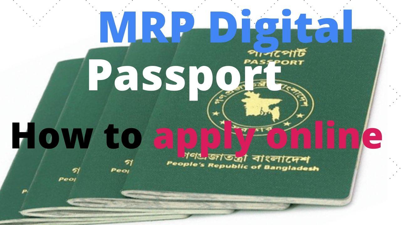 How to apply online MRP Passport