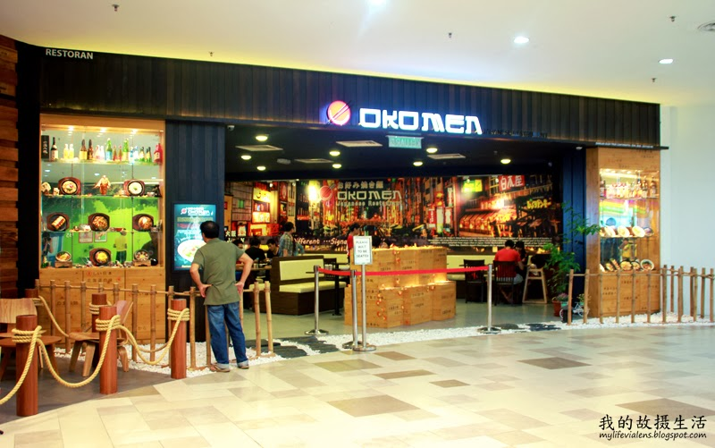 Queensbay Mall Okomen