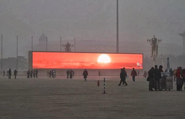 Pantalla instalada en Tiananmen, Pekín