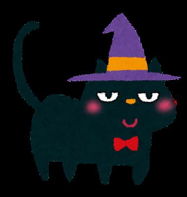 ハロウィンのイラスト「黒猫」