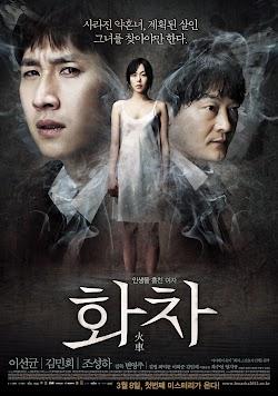 Tình Bơ Vơ - Helpless (2012) Poster