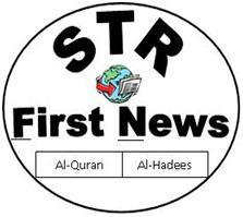 STRFN Logo