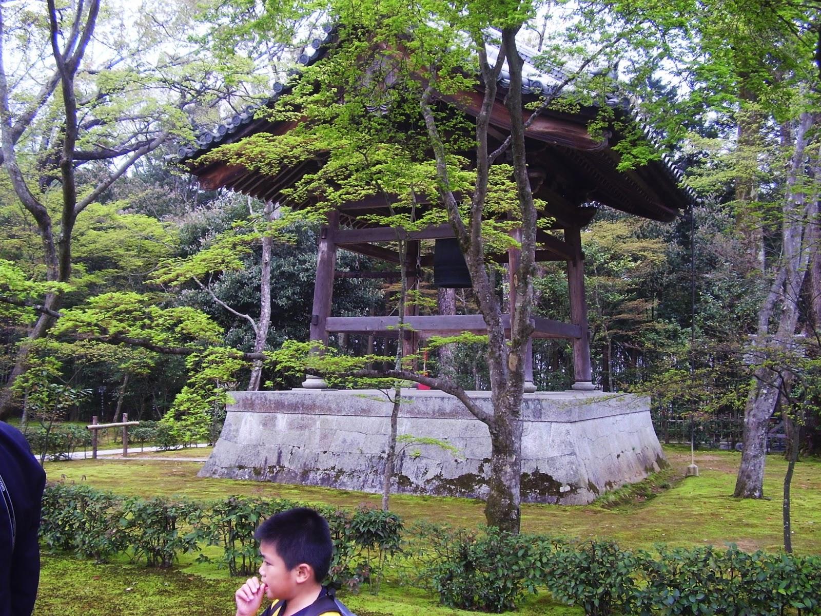 kioto kyoto castillo nijo castle japon japan