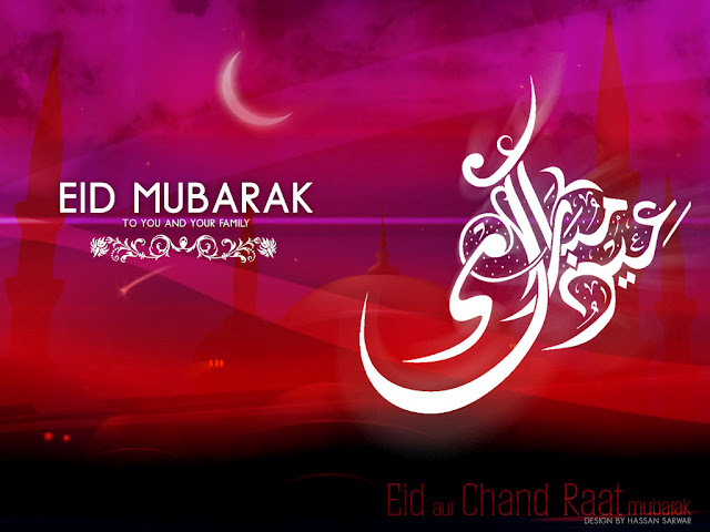 Happy eid mubarak animated wallpapers information and wallpapers happy eid mubarak greetingscardsgifwishesmessages animated wallpapers m4hsunfo